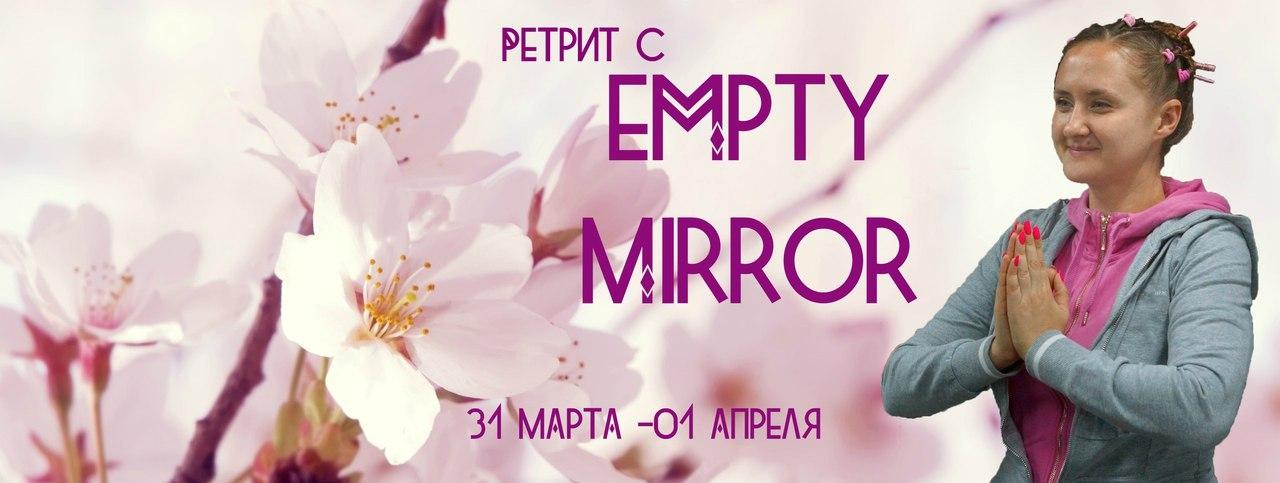 "Ретрит с Empty Mirror в ""Дайвадо"" 31.03 -1.04"